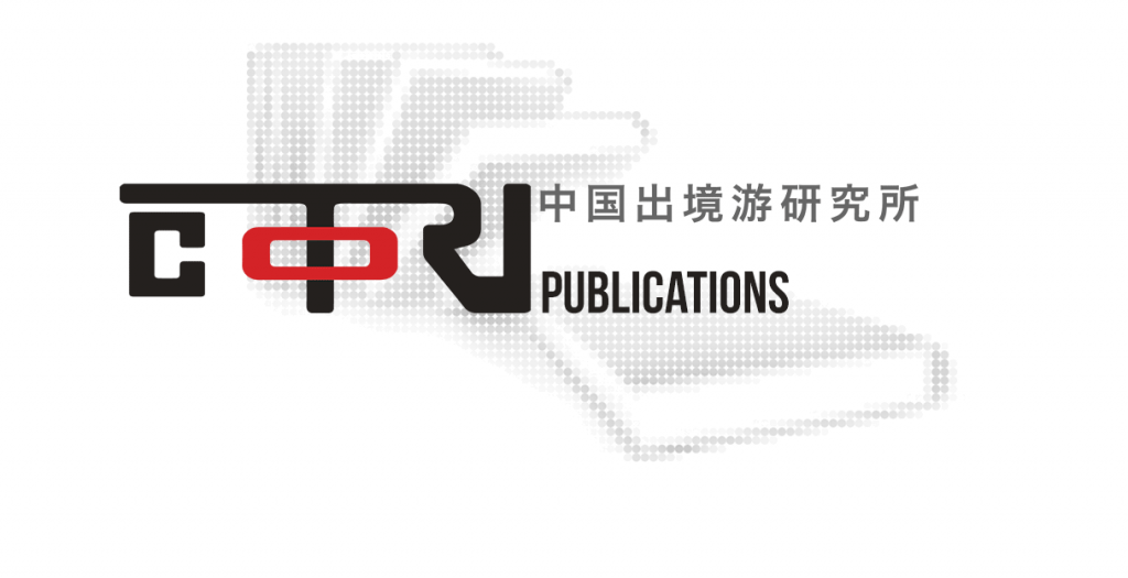 COTRI Publications