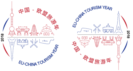 logo EU China Tourism Year